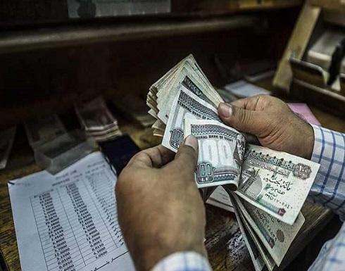 """مصر تضع حدا أقصى """"للاقتراض الخارجي"""""""