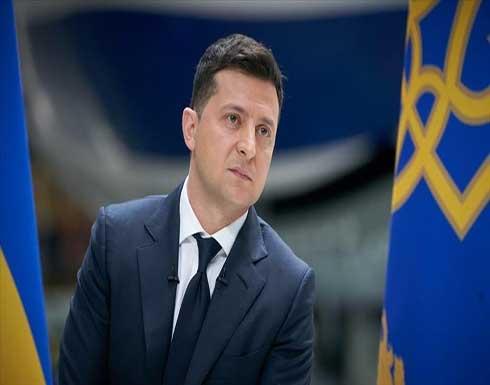 أوكرانيا: عدد القوات الروسية المنسحبة من حدودنا غير كافٍ