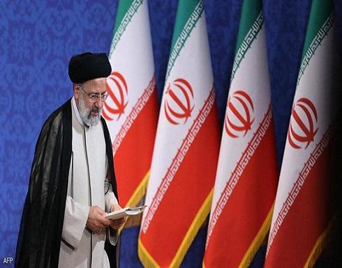 قبل تنصيبه بأيام.. رئيس إيران المنتخب مطلوب لتحقيق أممي