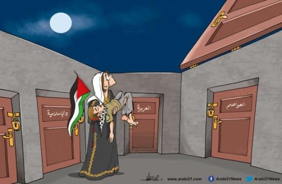 فلسطين والعواصم العربية والإسلامية