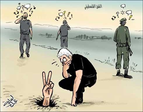 النفق الفلسطيني