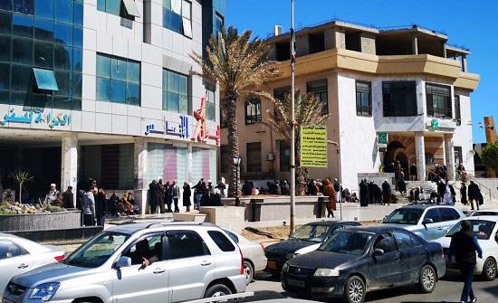 لأول مرة منذ 6 سنوات.. اجتماع لتوحيد ميزانية ليبيا