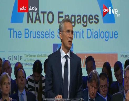 مؤتمر صحفي للأمين العام لحلف الناتو ينس ستولتنبرج