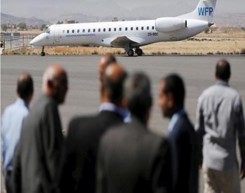 اليمن: التحالف بقيادة السعودية سيسمح باستئناف الرحلات التجارية