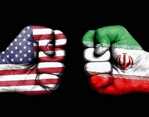 أمريكا قد تفكر في إعادة النظر بعقوباتها القاسية ضد إيران