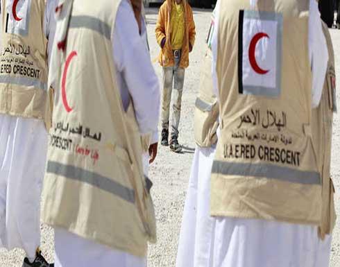 الإمارات ترسل طائرة تحمل مساعدات طبية وغذائية عاجلة إلى أفغانستان