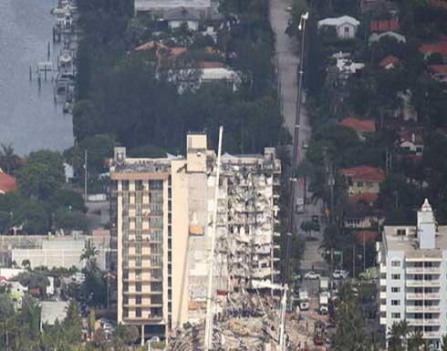 ارتفاع عدد ضحايا انهيار المبنى في الولايات المتحدة إلى 9 أشخاص