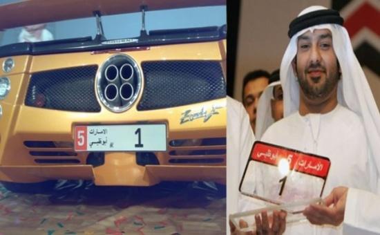 """السجن و الإبعاد بحق مشتري لوحة سيارة تحمل رقم """" 1 أبوظبي """""""