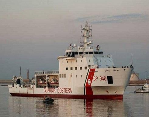 """""""نفايات سامة"""" بين إيطاليا وسفينة المهاجرين"""