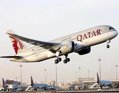 الدوحة تستقبل ثالث طائرة تقل أمريكيين وأوروبيين أجلتهم من كابل