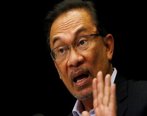 """ماليزيا.. استجواب أنور إبراهيم بتهمة """"الاعتداء الجنسي"""""""