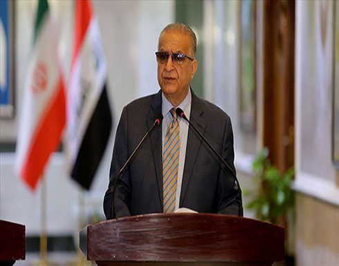 وزير خارجية العراق يرفض تواجد إسرائيل بالخليج تحت أي مسمى
