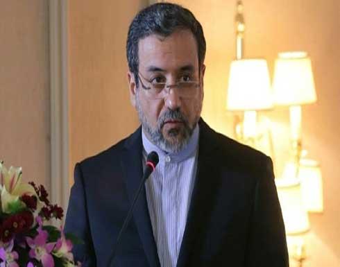 عراقجي: هناك تحديات صعبة في المباحثات لكننا على الطريق الصحيح