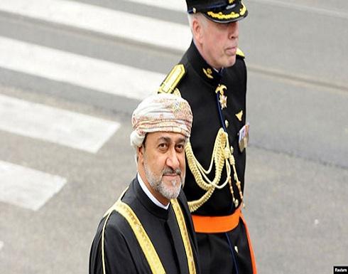 سلطان عمان يعلن عن نظام جديد يضمن انتقالا مستقرا للحكم
