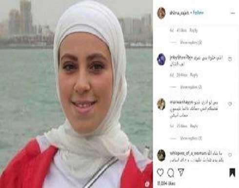 زوجة الوليد مقداد تتعرض للتنمر بسبب حجابها