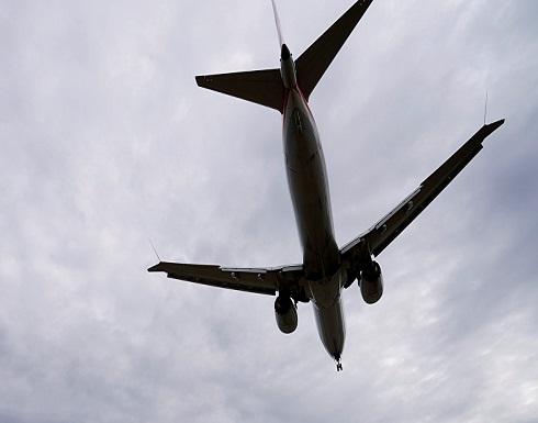 """هبوط اضطراري لطائرة بوينغ """"737 ماكس 8"""" في اريكا"""