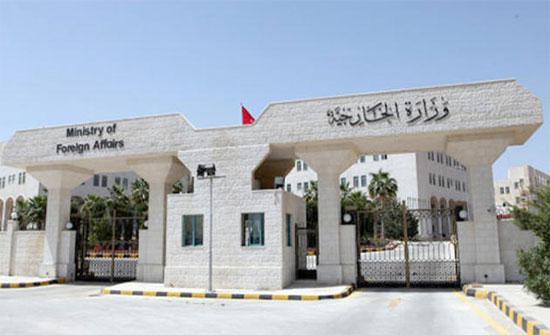 """""""الخارجية"""": تأمين عودة المصابين الأردنيين بشرم الشيخ"""