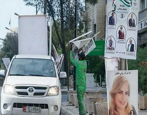 احتفالات لمناصري النواب الفائزين بالأسلحة الرشاشة وشغب وأحداث عنف من جمهور الخاسرين