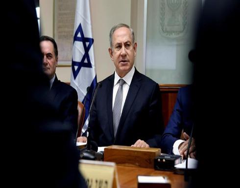 نتنياهو وترمب يخططان لدولة فلسطينية بسيناء وغزة