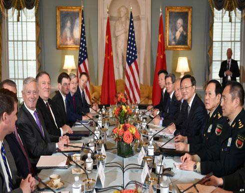 بومبيو: لا نريد حربا باردة مع الصين