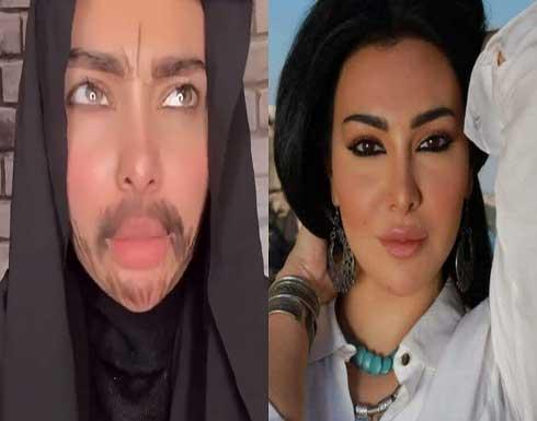ميرهان حسين بشارب ولحية .. بالفيديو