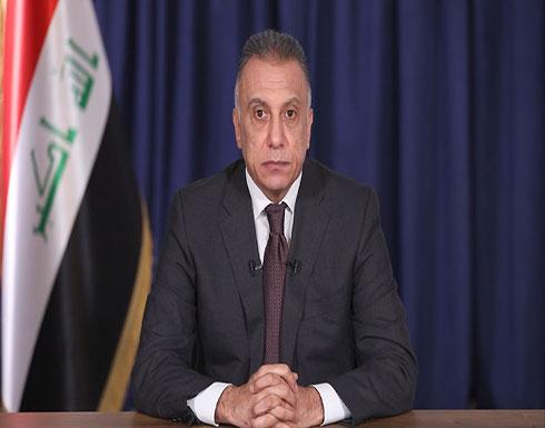 الكاظمي وبارزاني يبحثان حل خلافات بغداد وأربيل