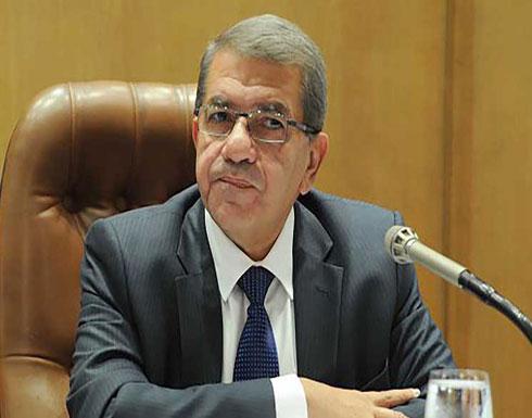 وزير المالية المصري يتوقع الحصول على دفعة أخرى من قرض صندوق النقد الدولي الشهر المقبل