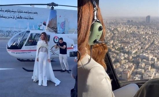 نجوى كرم تتنقّل بمروحيّة هيليكوبتر في الأردن... واستقبال ملوكي لها في جرش (فيديو)