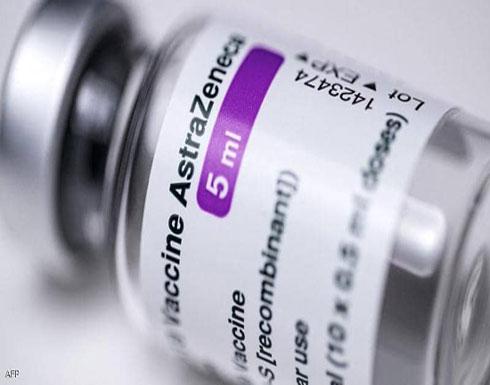 الصحة العالمية: تم الإبلاغ عن حالات نادرة للتخثر الدموي بعد التطعيم وليس مؤكدا أنها ناجمة عن اللقاح