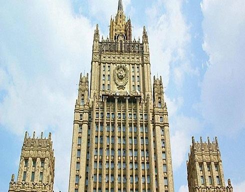 روسيا تمنع 8 مسؤولين أوروبيين من دخول أراضيها