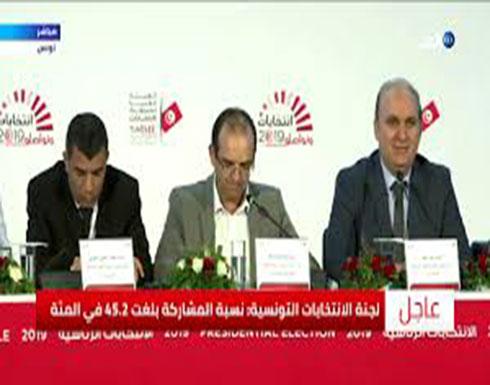 بالفيديو : رئاسيات تونس.. نسبة المشاركة بلغت 45%