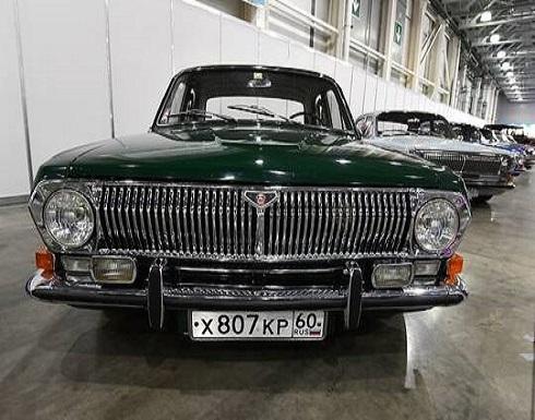 """سيارة """"الفولغا"""" السوفيتية تحتفل بيوبيلها الخمسين"""