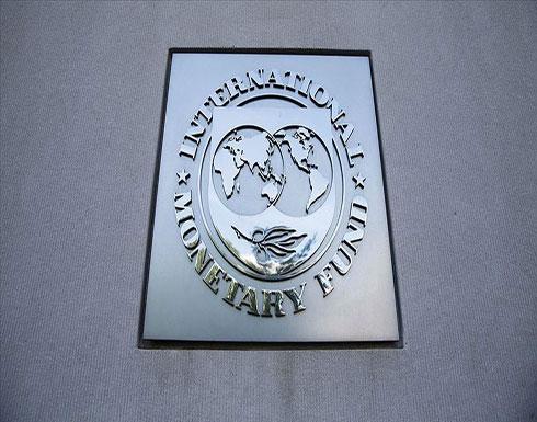 """""""النقد الدولي"""" يتوقع نمو اقتصاد تركيا 3% خلال 2020 و2021"""