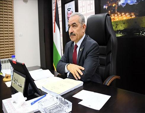"""رئيس الوزراء الفلسطيني في بغداد لبحث إيقاف """"صفقة القرن"""""""
