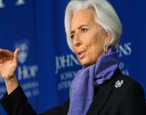 مديرة صندوق النقد متفائلة حيال الاقتصاد الأمريكي وقلقة بشأن الانتخابات الأوروبية
