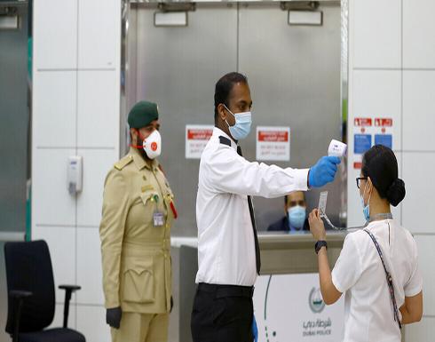 عدد إصابات كورونا في الإمارات يتجاوز عتبة الـ100 ألف حالة