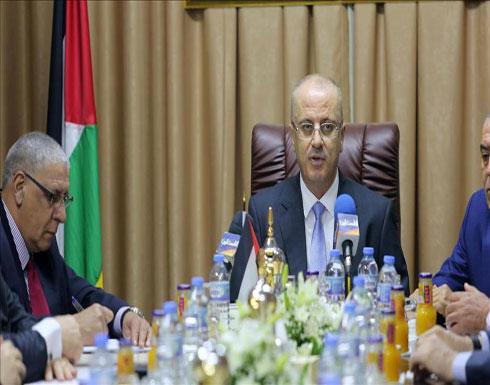 """الحمد الله: تسلم المهام بغزة يتطلب """"التمكين"""" المالي والأمني"""