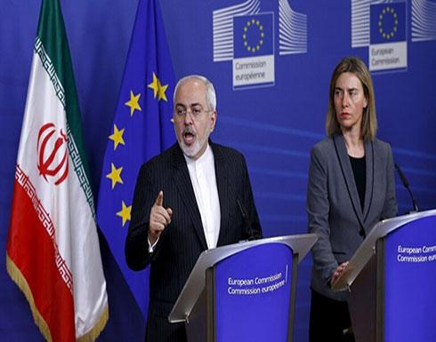 ظريف يبلغ موغيريني بتخفيض طهران التزاماتها في الاتفاق النووي