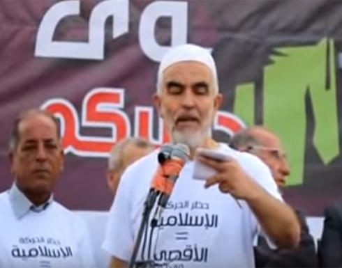 بالفيديو: الآلاف يتظاهرون في أم الفحم احتجاجاً على حظر الحركة الإسلامية