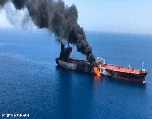 واشنطن: نقيّم الموقف بعد هجوم بحر عمان