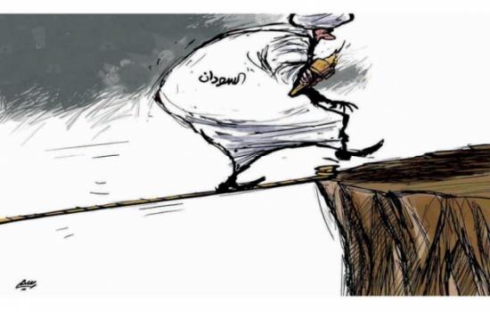 حافة السودان