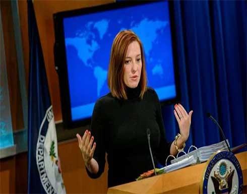 البيت الأبيض: بلينكن لديه مهمة في قطر وسنعترف بـ طالبان بشرط
