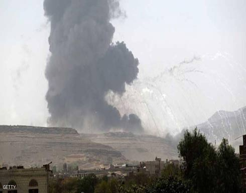 التحالف العربي يغير على مواقع الحوثيين في البيضاء