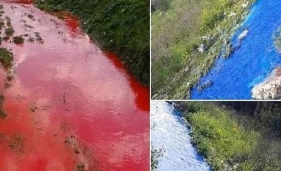مياه نهر في فلسطين تتحول إلى اللون الأحمر فجأة   فيديو