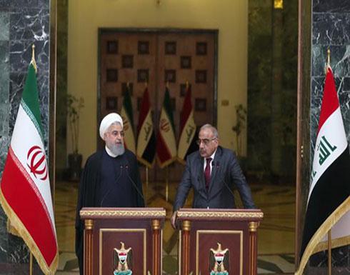"""العراق وإيران يتفقان على تنفيذ """"اتفاقية الجزائر"""" بشأن شط العرب"""