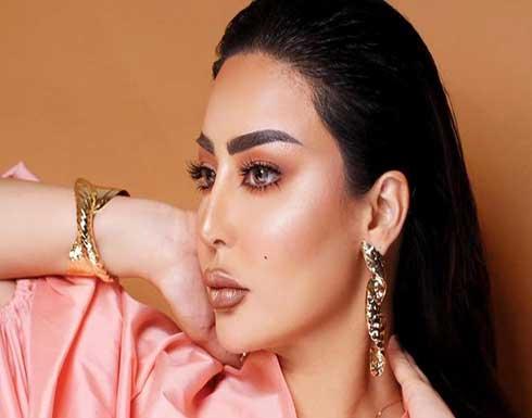 صور مخيفة للبحرينية مروة خليل بعد خضوعها لعملية تجميل في عينيها .. شاهد