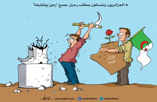 الجزائر الجديد