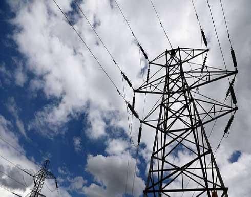 الكهرباء الوطنية : انقطاع التيار الكهربائي نتج عن ظاهرة تأرجح الأحمال في الاردن