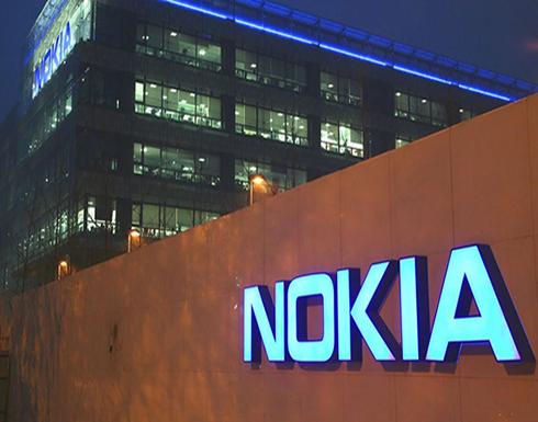 تسريبات تكشف عن هاتف نوكيا الجديد NOKIA 2.5