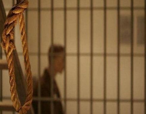 الأمم المتحدة تدين قرار ترامب بإعادة عقوبة الإعدام